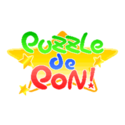 Puzzle DE Coupons 2016 and Promo Codes