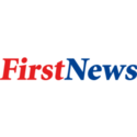 First News Coupons 2016 and Promo Codes