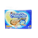 Shopdiaper Online Shop Coupons 2016 and Promo Codes