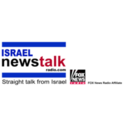 WOR NewsTalk Radio Coupons 2016 and Promo Codes